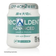 Recaldent Advanced Chewing Gum Jar  112 individual pellets Green  Mint