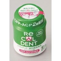 Recaldent Chewing Gum Jar  112 individual pellets Green  Mint